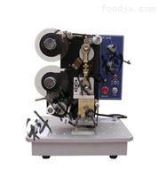 色带打码机|书本钢印打码机