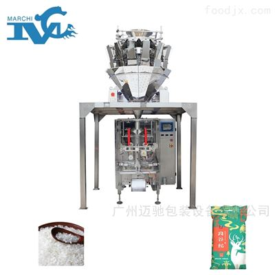 大米定量包装机