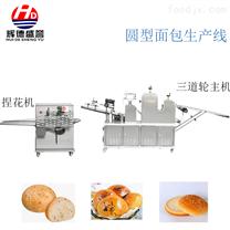 商用面包机 全自动面包生产设备