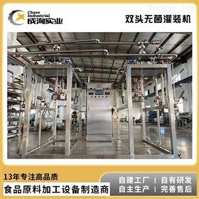 CXL-GZ厂家定制 芒果原浆加工 单头无菌袋灌装机