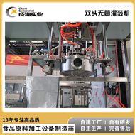CXP-TL-S* 芒果原浆无菌袋灌装机