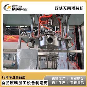 CXP-TL-S单头灌装机 厂家定制 无菌袋定量灌装设备