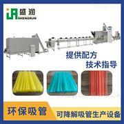 EXT100可食用可降解韩国大米吸管生产设备