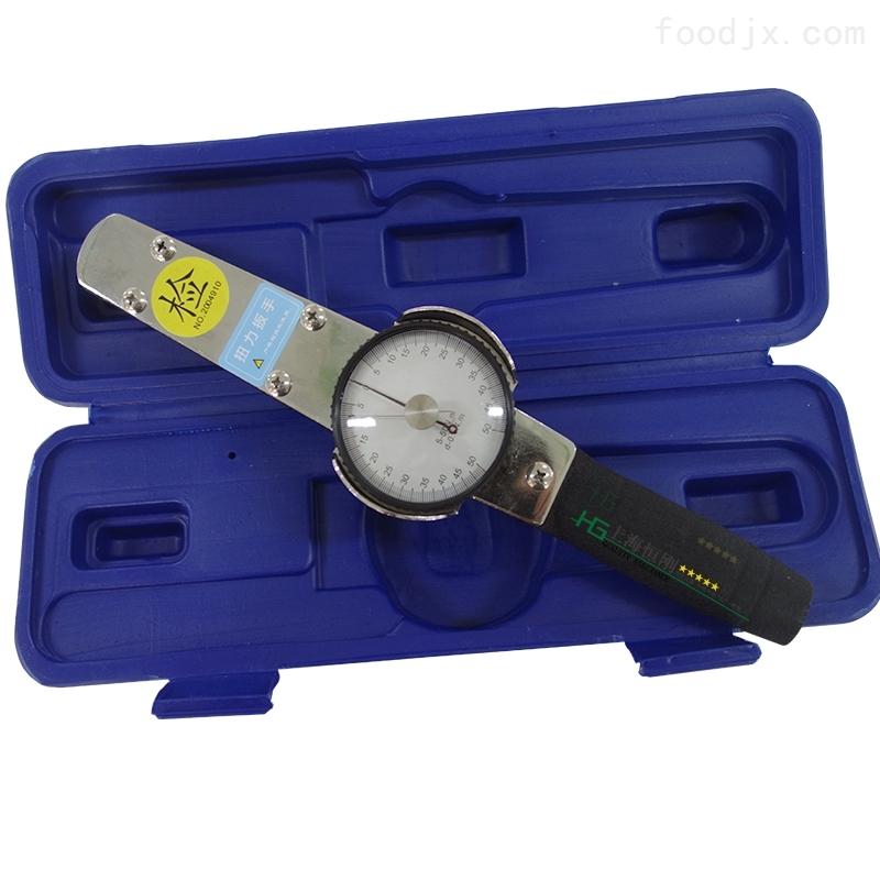 表盘式扭矩扳手 0-300N.M带表盘的指示扳手