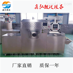 XH-6KW药膏微波干燥设备