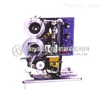 HP-241B 电动色带打码机