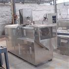 黑鱼饲料生产设备-膨化颗粒生产线厂家