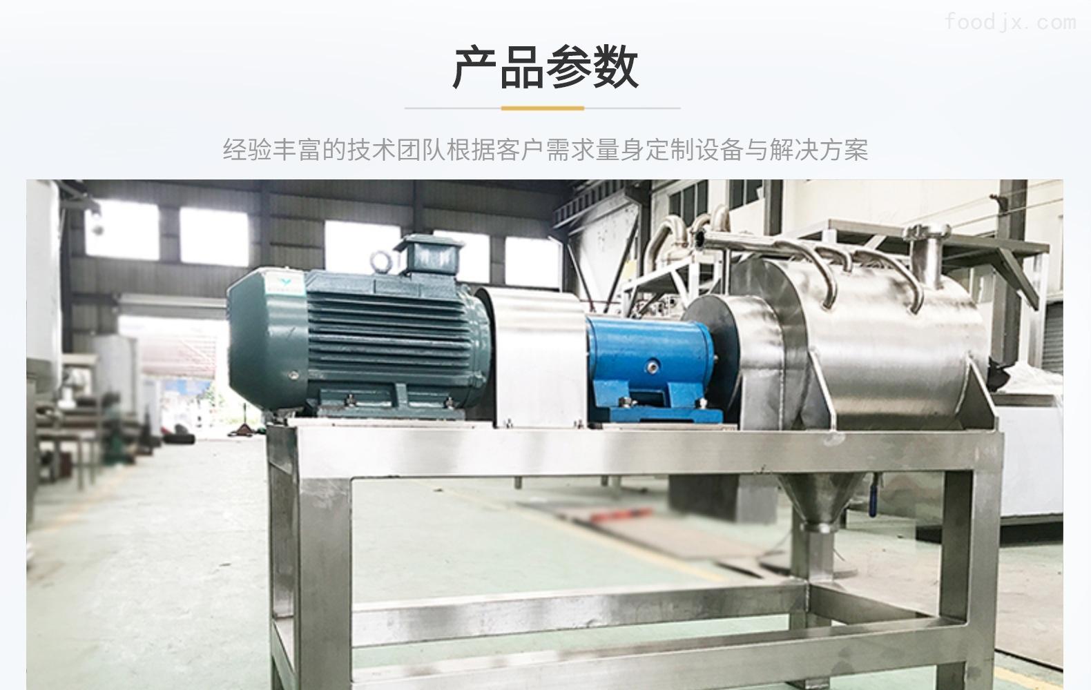 上海成洵 - 水果蔬菜专用打浆机