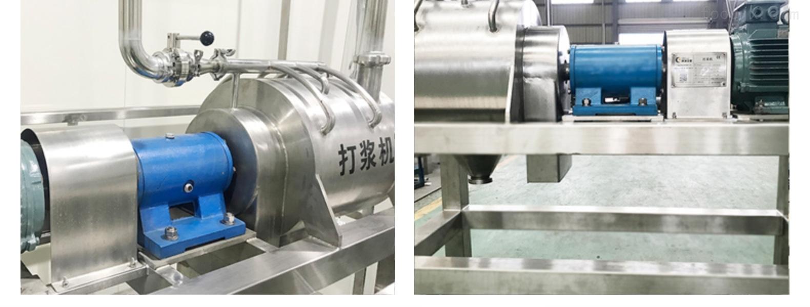 上海成洵 - 高速精制打浆机