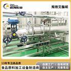 厂家定制 预热灭酶器 果汁牛奶自动化杀菌机