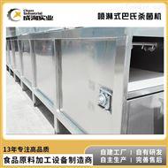 CXP-L-GB枸杞加工生产线 枸杞原浆巴氏杀菌机 灭菌器