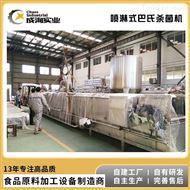 CXP-PAS定制 后道杀菌包装系统 喷淋式巴氏杀菌隧道