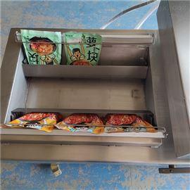 下凹式真空包装机液体包装真空机厂家供应