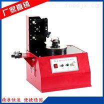 电动油墨打码机(印码机)