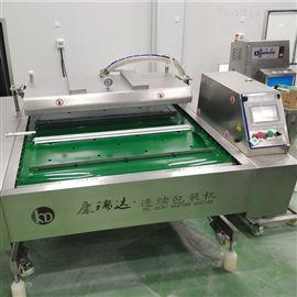 DZ-1100海产品真空包装机