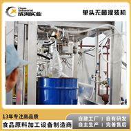 CXP-TL-S定制 蓝莓汁加工设备 果蔬加工无菌袋灌装机