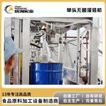 定制 凤梨汁加工设备 果酒饮料无菌袋灌装机