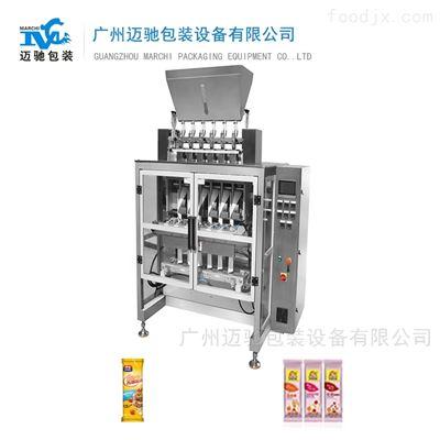麦片多列包装机