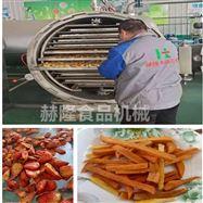 HL-1200智能红薯条压差干燥加工机器