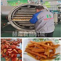智能红薯条压差干燥加工机器
