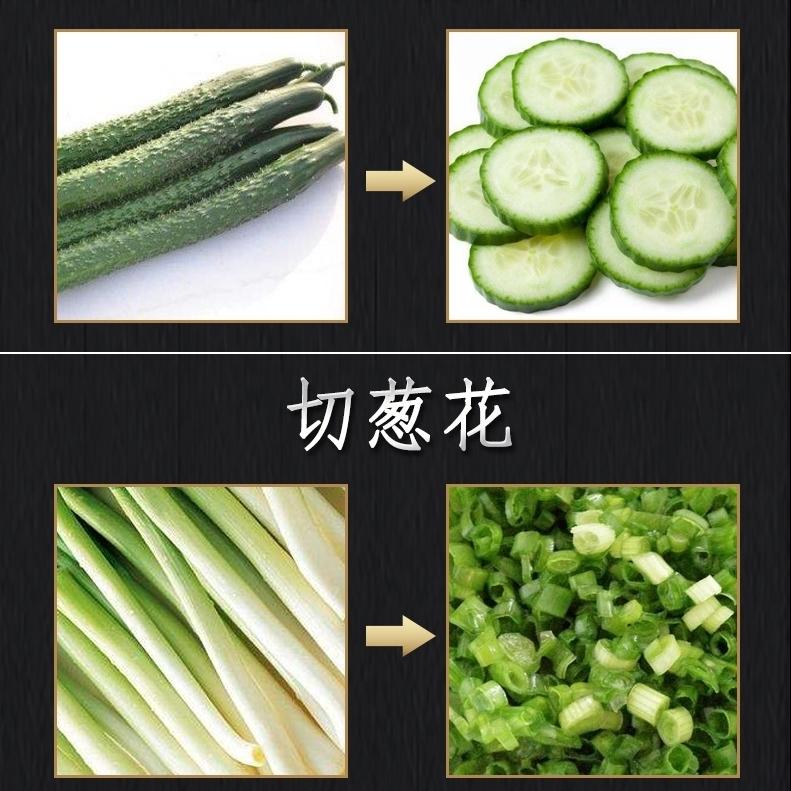 双头蔬菜切菜机