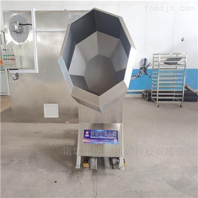 BLJ-800豆干拌料机 锅巴裹粉机 首先诸城明超机械