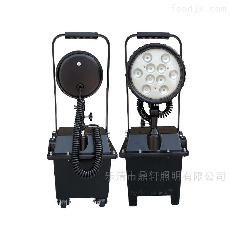 生产厂家35W防爆泛光工作灯升降应急防汛灯