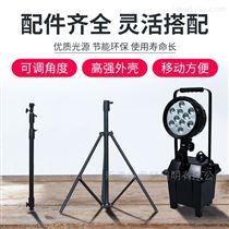BR6100B鼎轩照明 氙气防爆泛光工作灯30W移动应急灯
