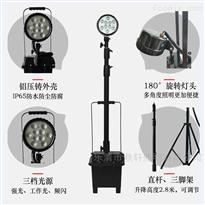 BWF5020-35W鼎轩照明35W升降多功能强光探照灯应急抢修