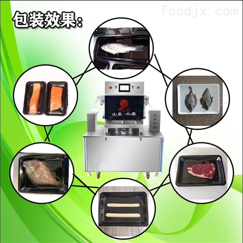 包装海参海产品贴体真空包装机