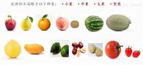 胡柚糖度酸度甜度光电检测分选机