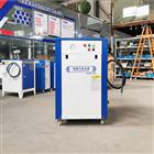 LDR0.15-0.7机械零部件清洗可用108KW高压蒸汽发生器