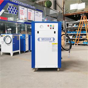 机械零部件清洗可用108KW高压蒸汽发生器