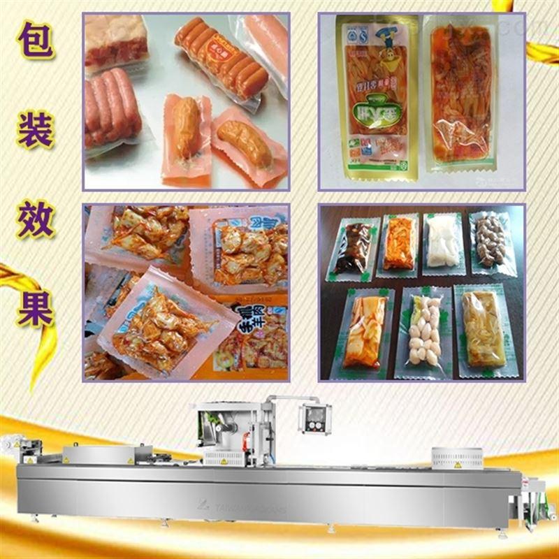 全自动拉伸膜真空机包装金针菇休闲食品