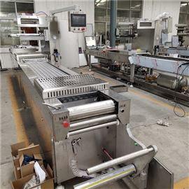 绿豆糕拉伸膜真空包装机连续包装送模具