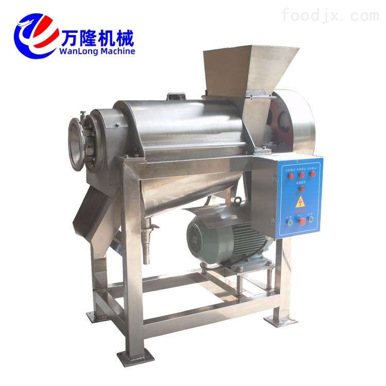 螺旋榨汁机 2.5T