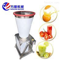 GZ-20商用果汁果醬機