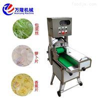 QC-125中型切菜机家用