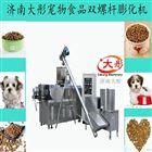 宠物饲料加工设备 双螺杆膨化机