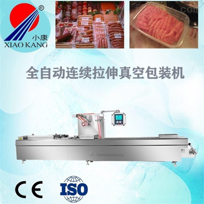 鸡胸肉全自动连续式拉伸膜真空包装机