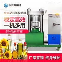 小型液压榨油机商用致富花生菜籽