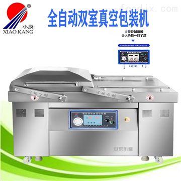 DZ-800/2S休闲食品全自动真空包装机