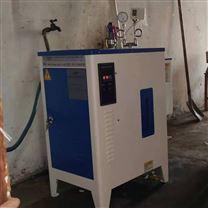乐器厂万木板加热水槽用24kw小型蒸汽发生器