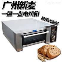 广州新麦烤箱商用一层一盘大型电烤炉