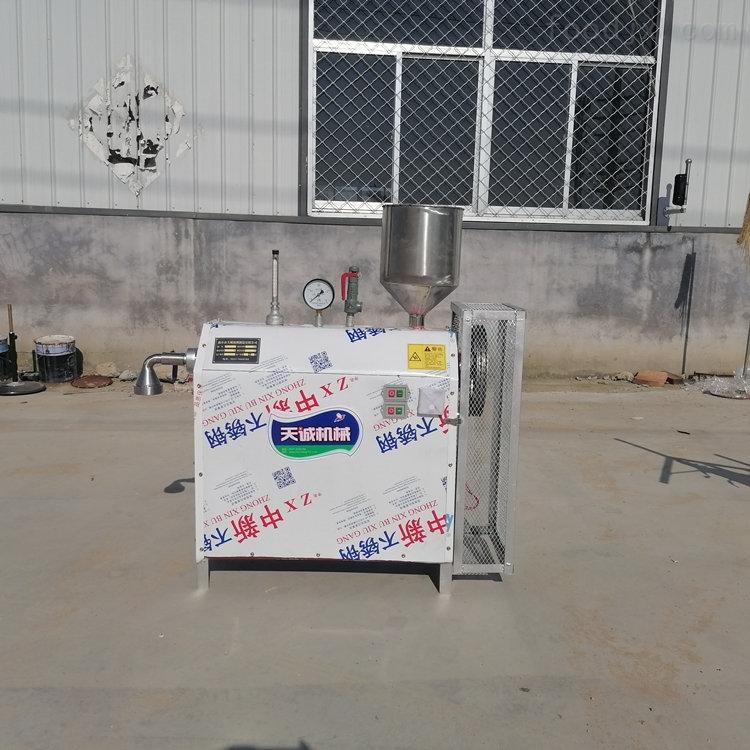 小型米线米粉机生产视频操作视频