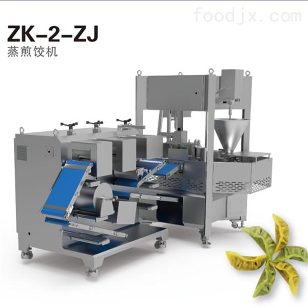大型全自动蒸煎饺机