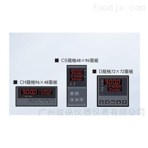 ConTronix控制器