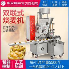 JGB-800全自动港式早餐干蒸机糯米烧麦机