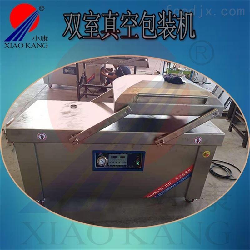 十公斤肉板双室真空包装机