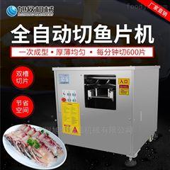 XZ-280AS酸菜鱼店多功能不锈钢双槽自动切鱼片机